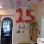 Assorti2_64